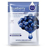 Маска для лица с черникой питательная для чувствительной кожи Rorec Blueberry Natural Skin Care Mask (30г), фото 1