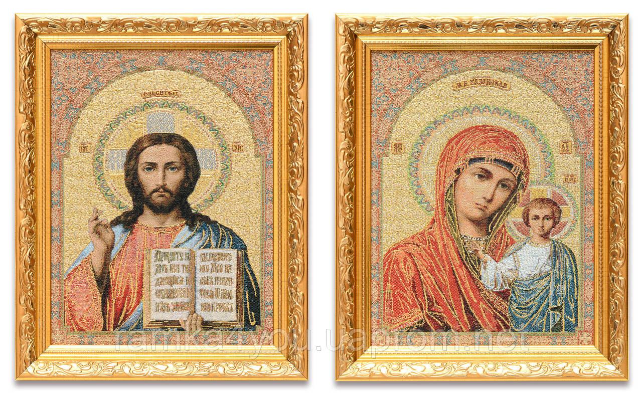 Венчальные иконы-гобелен 30х40 см