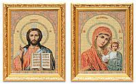Венчальные иконы-гобелен 30х40 см, фото 1