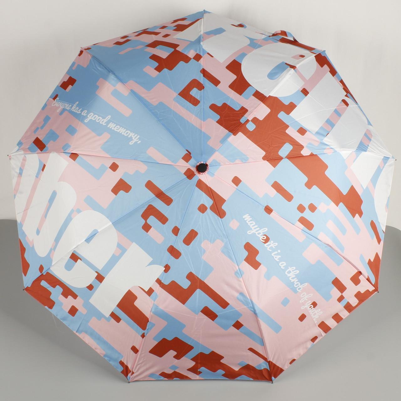 Зонт женский полуавтомат Mario umbrellas