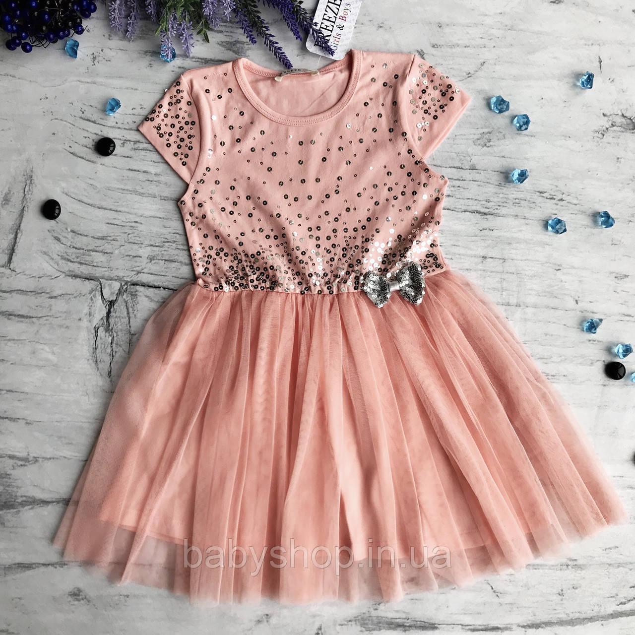 Летнее платье Breeze 126. Размеры 110 см, 116 см, 128 см, 134 см, 140 см
