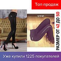 98189acd2032f Женские классические лосины леггинсы, с завышенной талией, дайвинг, черные,  стильные, красивые