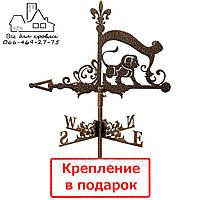 Флюгер на крышу Лев