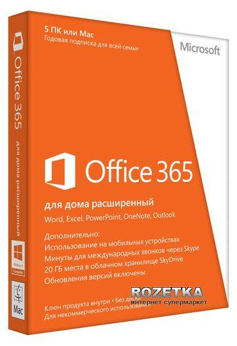 Microsoft Office365 (6GQ-00177)