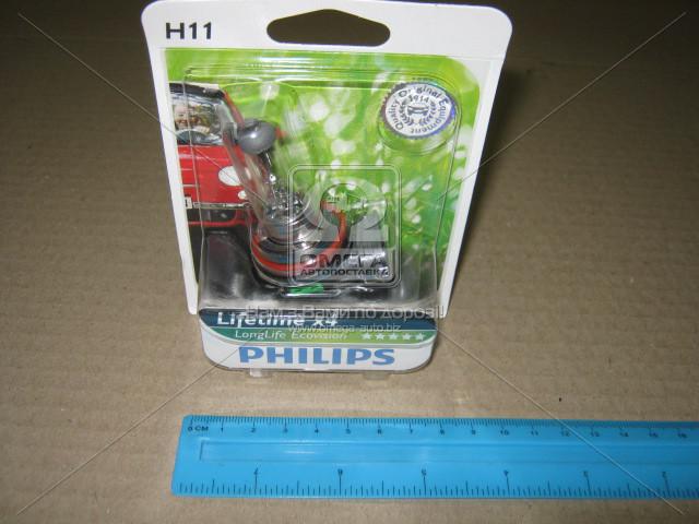 Лампа накаливания H11 12V 55W PGJ19-2 LongerLife Ecovision 1шт blister (пр-во Philips)