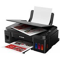 МФУ струйное цветное Canon PIXMA G2411 Printer,Scanner,Copier А4