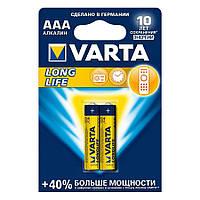 Батарейка AAA Varta LR3/4-BL (LongLife) (1шт.) (4103)