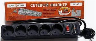 Сетевой фильтр LogicPower LP-X5 1,8 м, черный