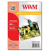 Фотобумага WWM 200 g/m A6 глян-одностор 5л.