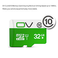 Флеш память MicroSD 32GB OV Без адаптера (Class 10)