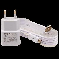 Зарядное устройство LogicPower АС-003 5V 2A + кабель USB (4097)