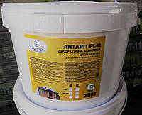 Акриловая штукатурка Antarit PL-G K1.5/K2.0/R2.0