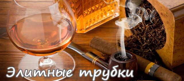 все для курения табака
