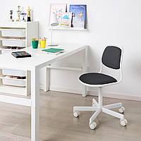 IKEA ORFJALL (104.417.86) Детский офисный стул, Vissle темно-серое белое
