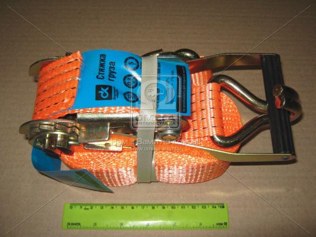 Стяжка груза, 5t. 50mm.x6m.(0.5+5.5) пластик. ручка