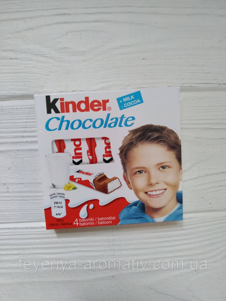 Детский шоколад Kinder Chocolate 4 батончика 50г (Польша)