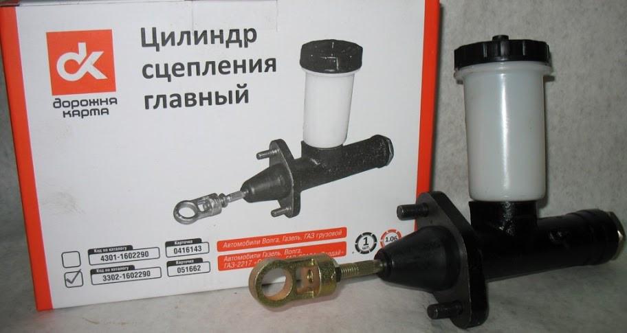 Цилиндр сцепления главный ГАЗ 3302