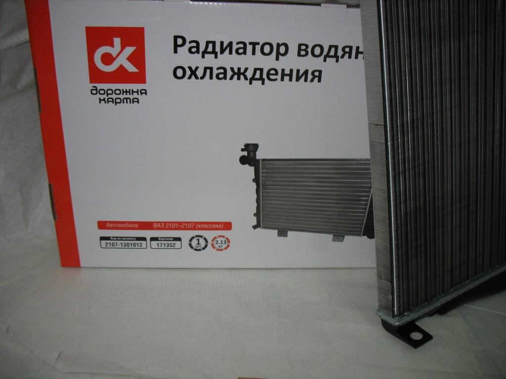 Радиатор водяного охлаждения ВАЗ 2107 (карбюратор)