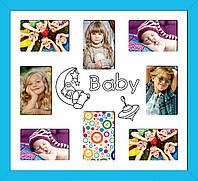 "Фоторамка коллаж ""Baby"" 50х55 см (М8-165)"