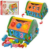 Деревянная игрушка Центр развивающий WW-353  22см, ББ