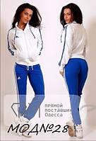 Спортивный костюм Адидас Adidas № 28 ластик  н.м.