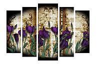 Модульная картина Декор Карпаты 120х80 см (M5-472)