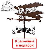 Флюгер на крышу Самолет (Лiтак)