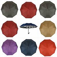 """Женский зонтик-полуавтомат с узором изнутри и тефлоновой пропиткой от """"Bellissimo"""", фото 1"""