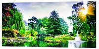 Картина на холсте Декор Карпаты Природа 50х100 см (p823)