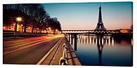 Картина на холсте Декор Карпаты Ночной Париж 50х100 см (g144)