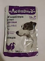 Леопольд влажный корм мясной корм в соусе с птицей для собак 100 г