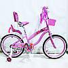 """Велосипед 18 """"JASMINE"""