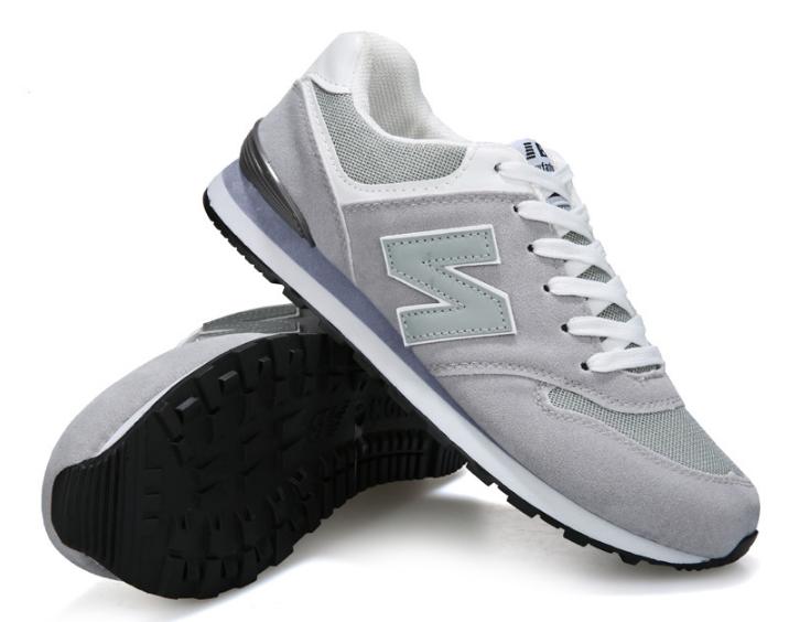Кроссовки в стиле New Balance 520 серые