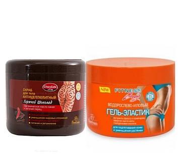 Набор№27Водорослево-иловый гель-эластик для подтягивания кожи и уменьшения растяж.+ СКРАБ ДЛЯ ТЕЛА