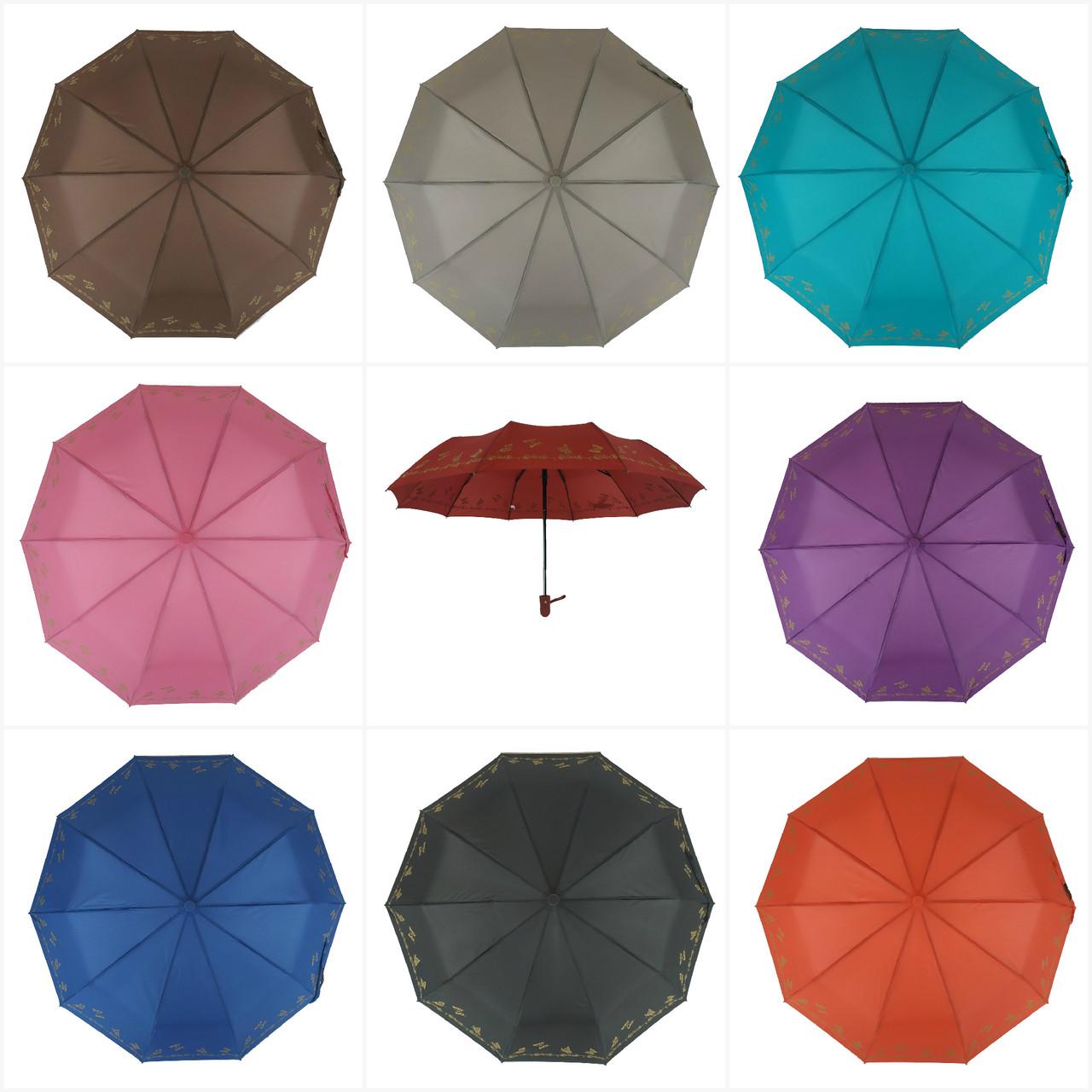 """Женский зонт с золотистым узором на куполе, полу-автомат от фирмы """"Bellissimo2"""" на 10 спиц"""