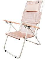 Розкладне крісло-шезлонг Ranger Comfort 1