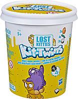 Игровой набор-сюрприз Hasbro Lost Kitties Котики-близнецы (E5086)