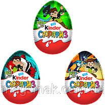 Яйцо Kinder Cюрприз Бен 10 100% игрушка из серии!, фото 3