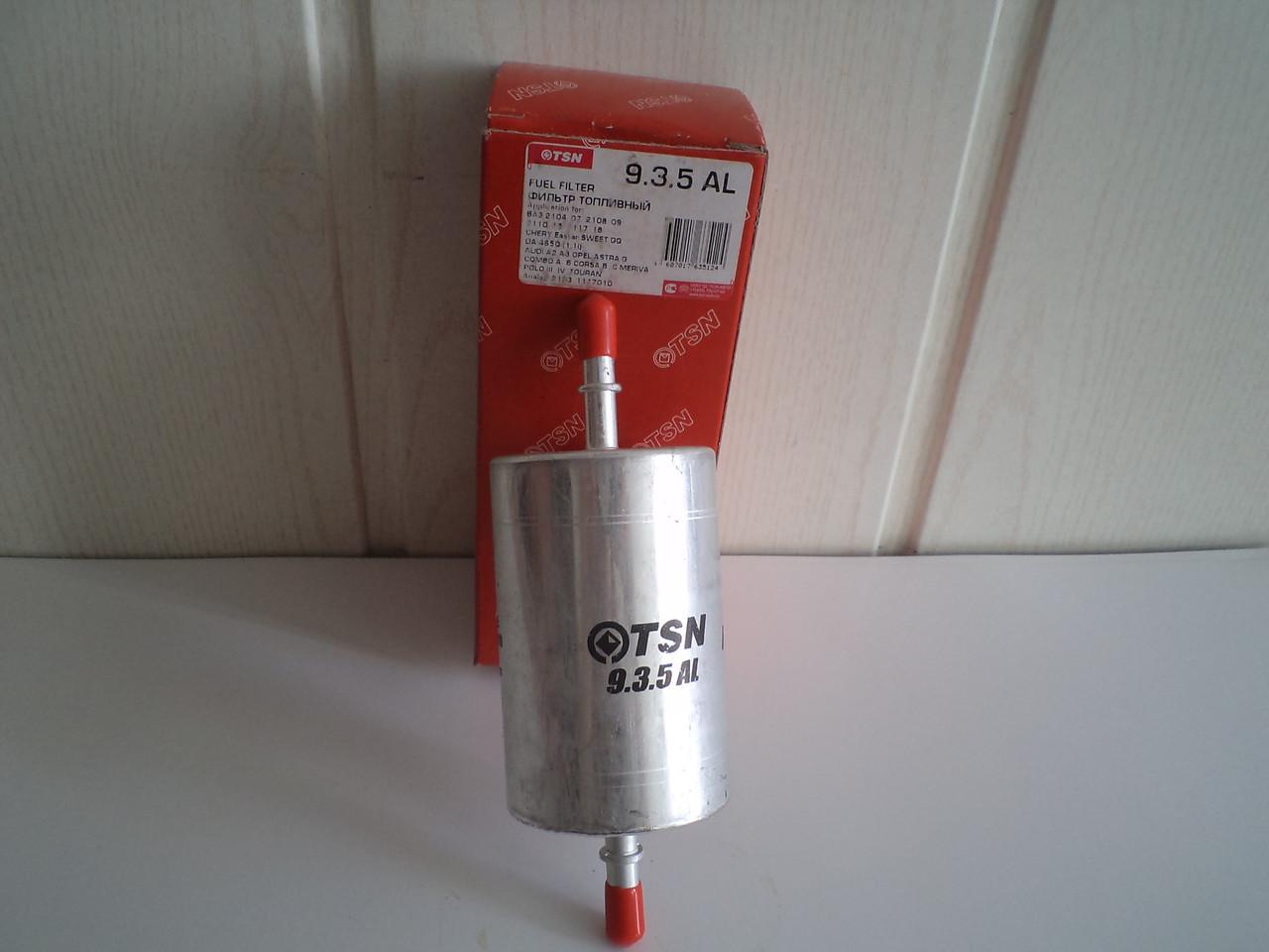 Скидка!!! Фильтр топливный тонкой очистки ВАЗ (инж.), КАЛИНА (9.3.5) (пр-во Цитрон)