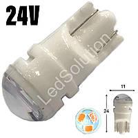 Лампа LED 24V T10 (W5W) 3SMD 2835 мини керамика 60Lm ЖЕЛТЫЙ
