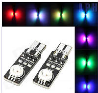 Лампа LED 12V T10 (W5W) 2W мультицвет флеш RGB