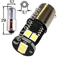 Лампа LED 12V T4W (BA9s) 6SMD 2835 плата 280Lm БЕЛЫЙ