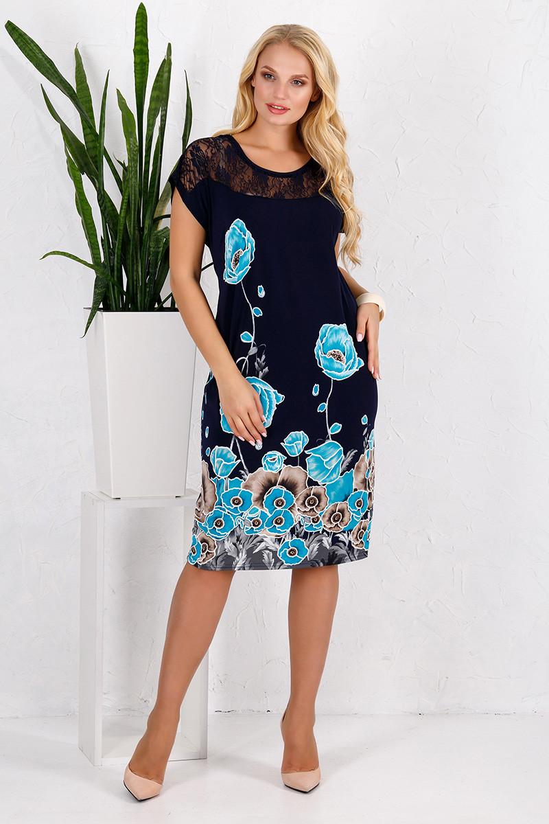 Платье большого размера Монро Маки бирюзовый