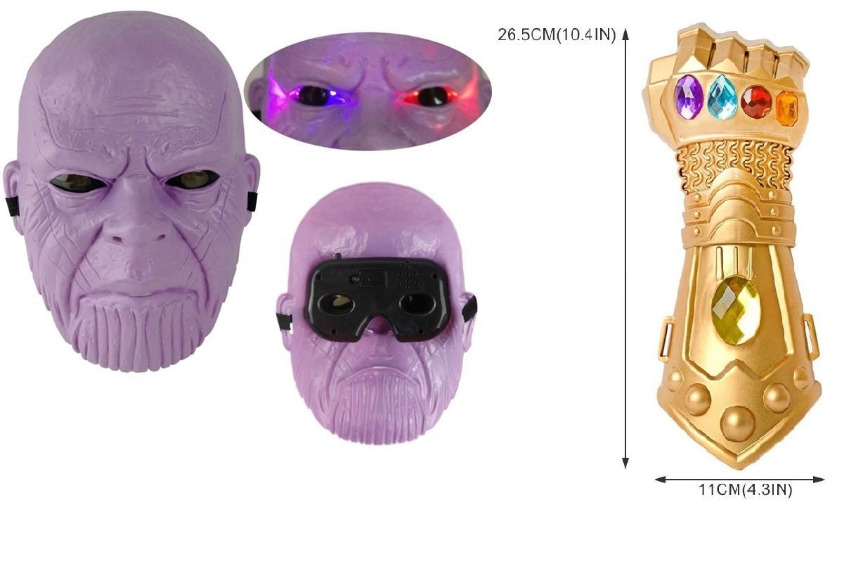 Набір Маска і рукавичка Таноса з к\ф Месники Війна нескінченності