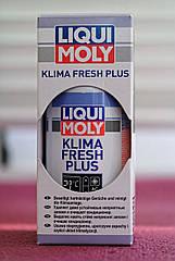 Очищувач LIQUI MOLY Klima-Fresh