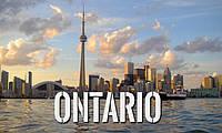 Онтарио запускает сразу две новые иммиграционные программы