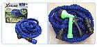 Шланг гармошка садовий для поливу легкий м'який з розпилювачем X-HOSE 75 метрів ОПТ, фото 7