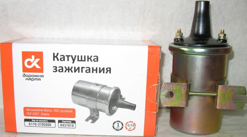 Катушка зажигания ВОЛГА Б-116-02
