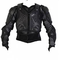Качественная Защита тела мото топовая черепаха Adrenaline off-road  jacket (оригинал) защитный костюм мото, фото 2