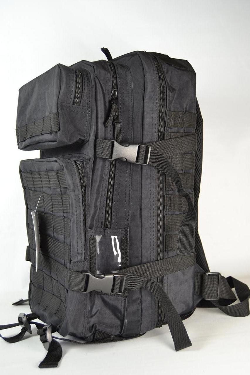 Рюкзак тактический 599-03-1
